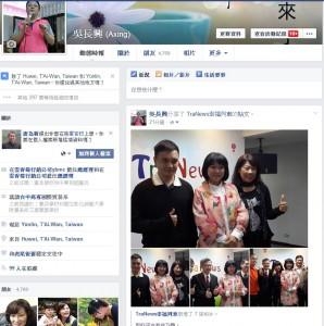 慕鈺華新聞宣傳