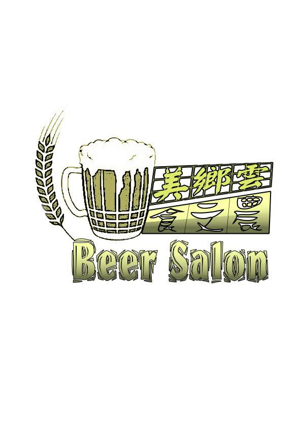 啤酒沙龍logo
