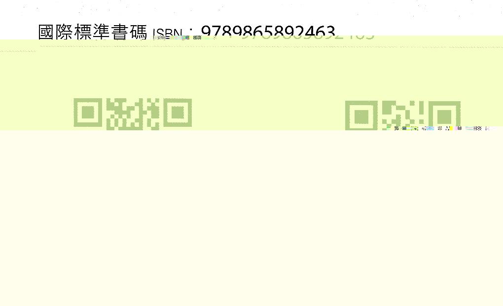 台灣經貿觀光協會刊物qrc