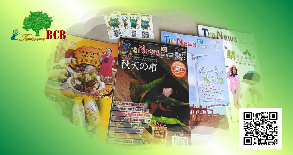 雜誌1-3版面